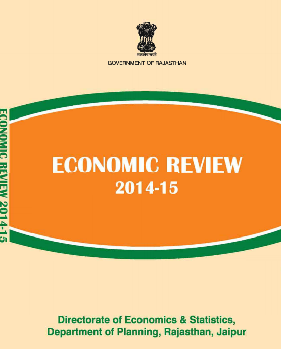 economic review of rajasthan 2015-16 in english