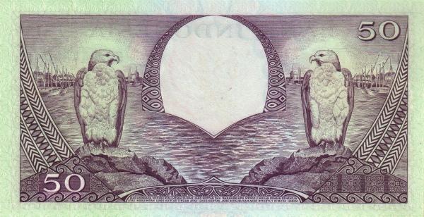 50 rupiah 1960 belakang
