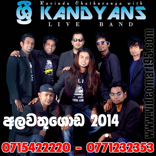 SRI KANDYANS LIVE SHOW IN ALAWATHUGODA 2014