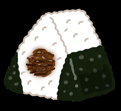 昆布ののおにぎり・おむすびのイラスト