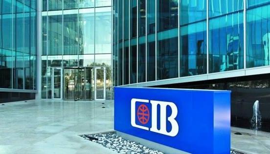 اعلان وظائف البنك التجارى الدولى ( CIB ) لخريجى الجامعات المصرية براتب يصل 4000 جنيه - تقدم الكترونياً هنااا