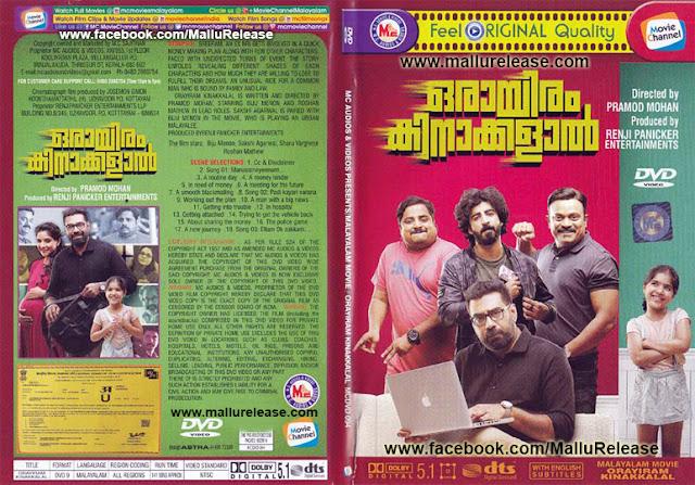 orayiram kinakkalal malayalam full movie dvd www.mallurelease.com