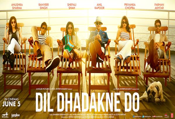 Dil Dhadakne Do - 2015 (Bollywood Comedy Drama Film)
