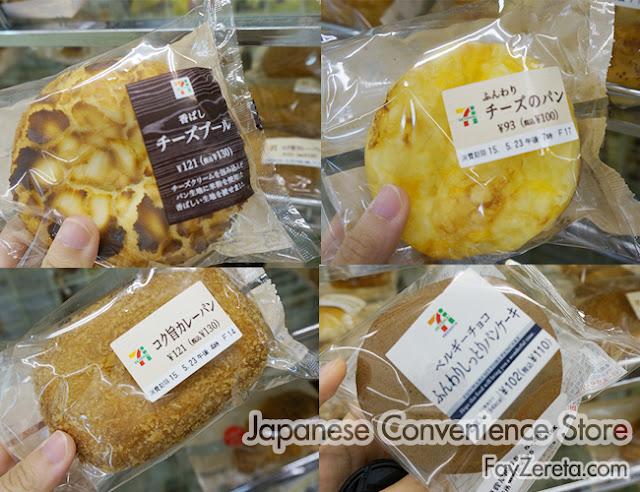 convenience store japan-15