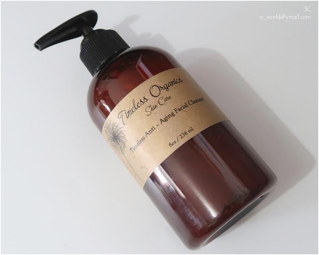 抗老化保濕修護潔面液