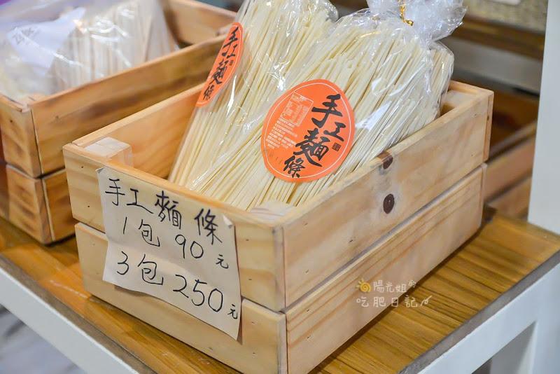 hsus-noodle-30.jpg