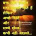 Waqt Aur Halaat Hindi Life Status for Whatsapp DP Images