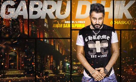 Gabru Di Hik (Chaska) Lyrics - Amar Sajaalpuria | Punjabi Song 2016