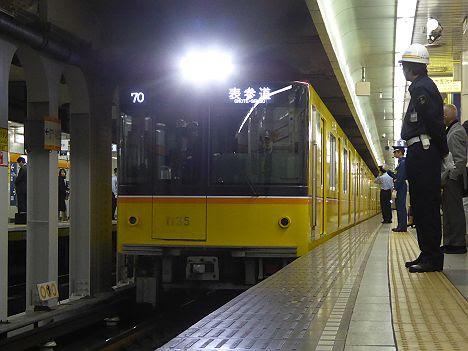 銀座線 表参道行き 1000系(渋谷駅改良工事に伴う運行)