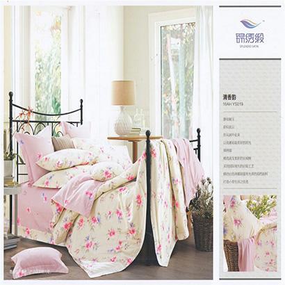 Sprei Cantik Motif Bunga Pink