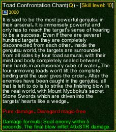 naruto castle defense 6.0 Flame Bullet detail
