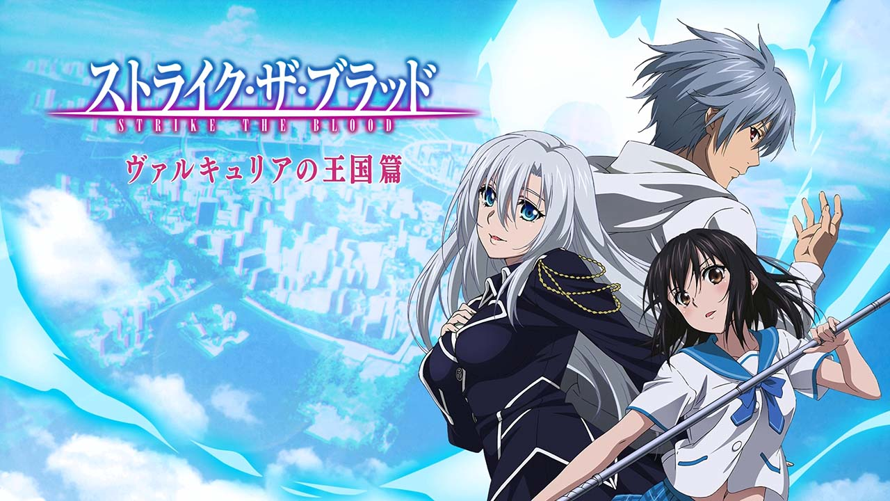 Strike the Blood III Episode 2 Subtitle Indonesia