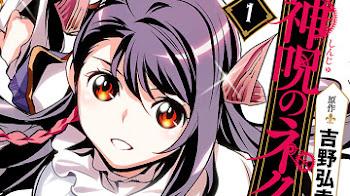 Shinju no Nectar [2/?] [Manga] [PDF] (MEGA)