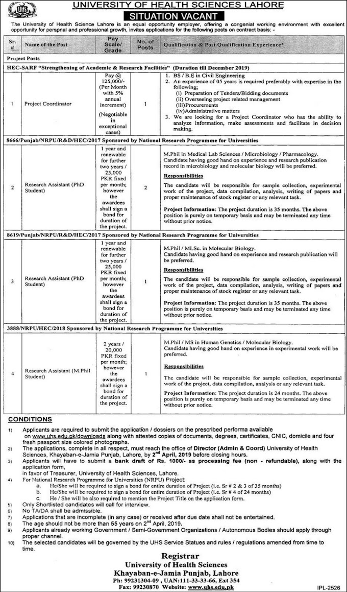 University of Health Sciences UHS Lahore Jobs March 2019