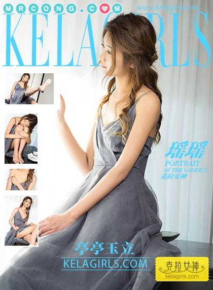 KelaGirls 2018-03-21: Người mẫu Yao Yao (瑶瑶) (26 ảnh)