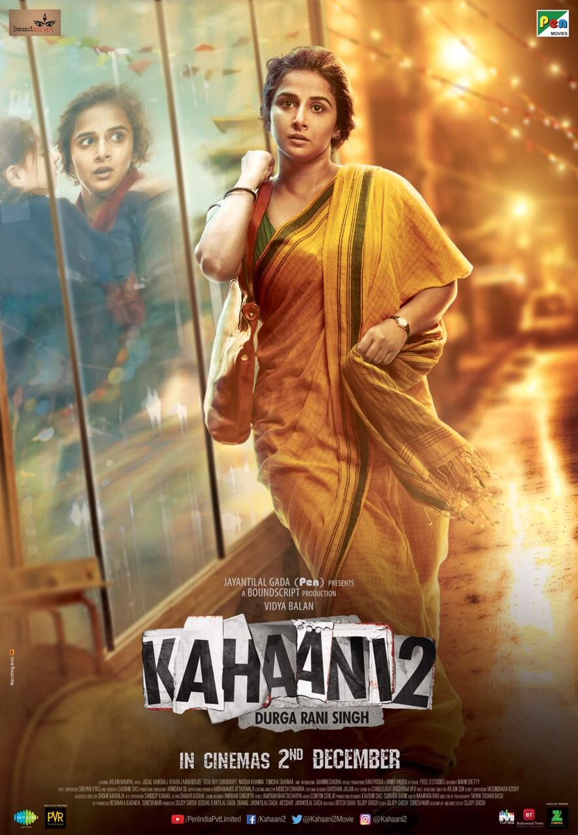 Kahaani2 Movie Latest Poster | VidyaBaalan