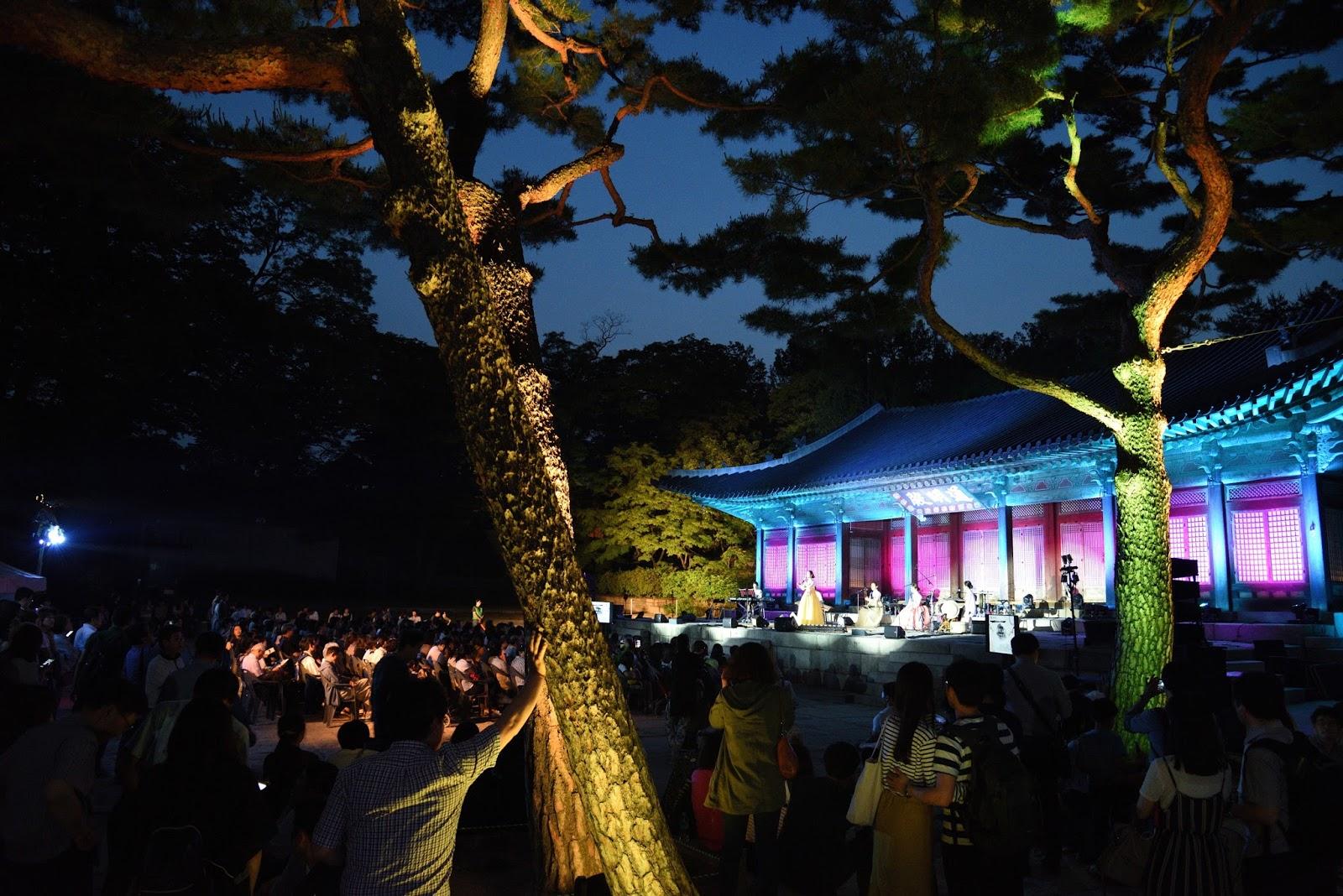 궁궐 달빛기행 공연