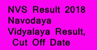 NVS Result 2018