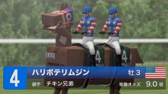 ADC STUDIO: 日本搞笑賽馬《 Japan World Cup 3