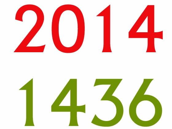 Calendario Islamico 1438.Come Si Festeggia Il Capodanno Nel Mondo Arabo Il Mondo Arabo