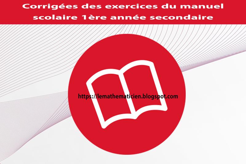 Corrigees Des Exercices Du Manuel Scolaire 1ere Annee