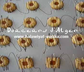 حلوى بالمشمش المجفف روووعة