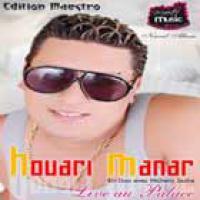 Houari manar-Hay alia