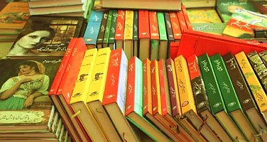 urdu-pop-fiction