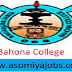Bahona College recruitment for Librarian:2019