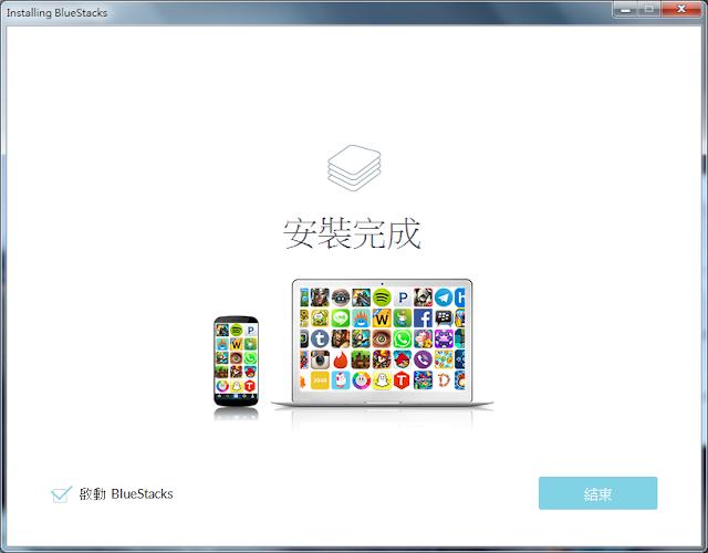 Image%2B002 - 用電腦模擬器玩 Pokemon GO!Bluestacks 2.5.61.6289 + Pokrmon GO 0.39.1