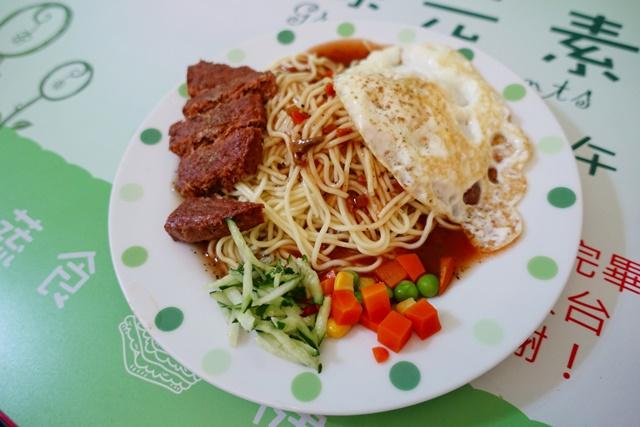 綠元素蔬食早午餐鐵板麵