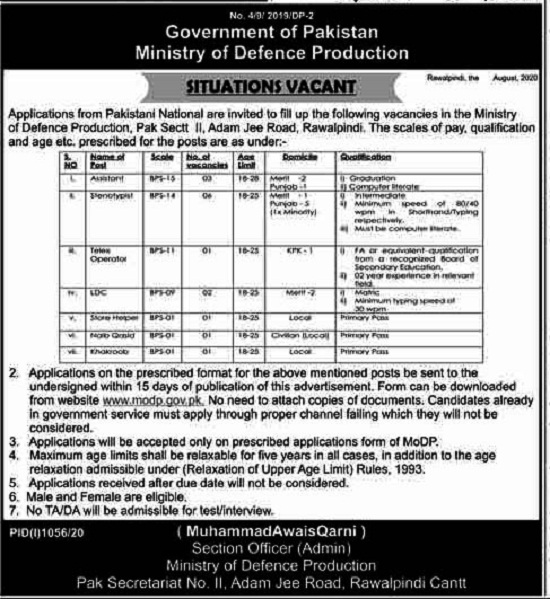 ministry-of-defence-production-modp-jobs-2020