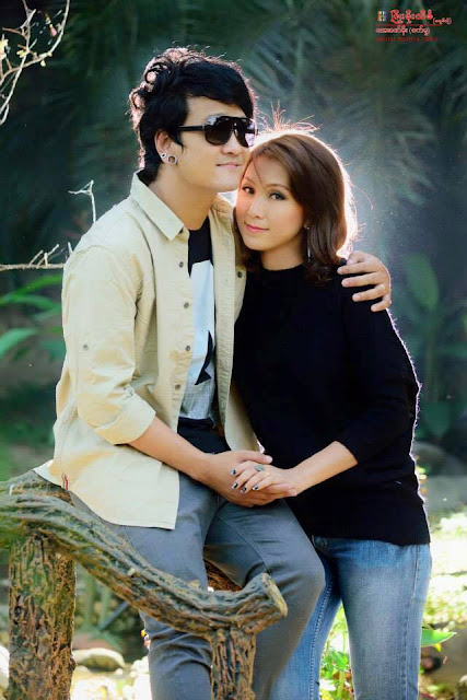 singer aung la couple