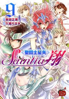 Saint Seiya Saintia Shō