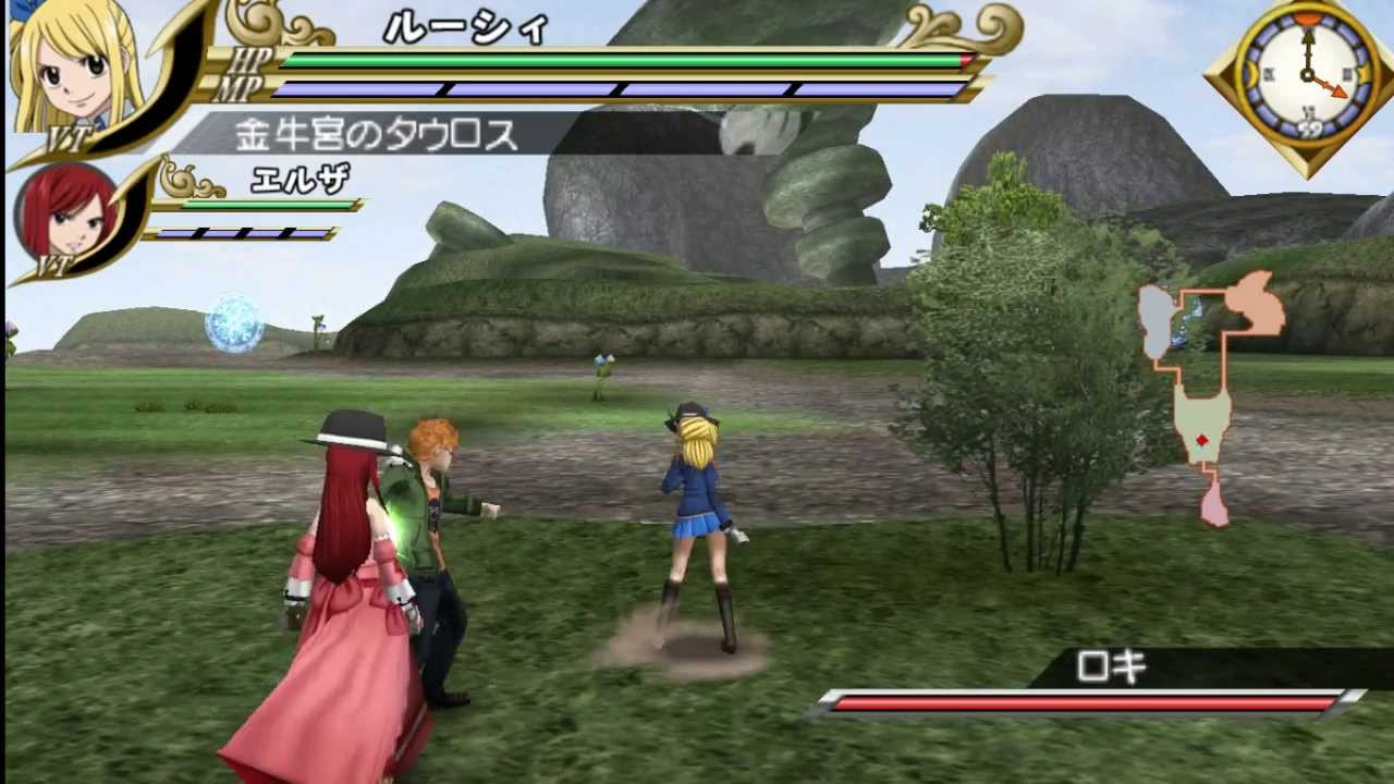 Fairy Tail Portable Guild Japan Psp Iso Download