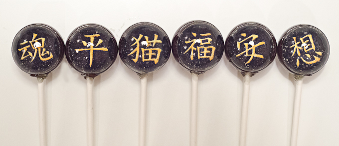 08-Chinese-Characters-Designer-Lollipop-Priscilla-Briggs-Designer-Lollipop-Edible-Food-Art-www-designstack-co