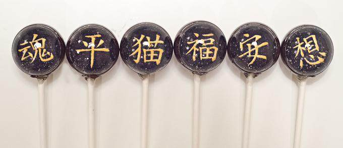 08-Chinese-Characters-Designer-Lollipop-Priscilla-Briggs-Designer-Lollipop-Edible-Food-Art-www-designstack-co
