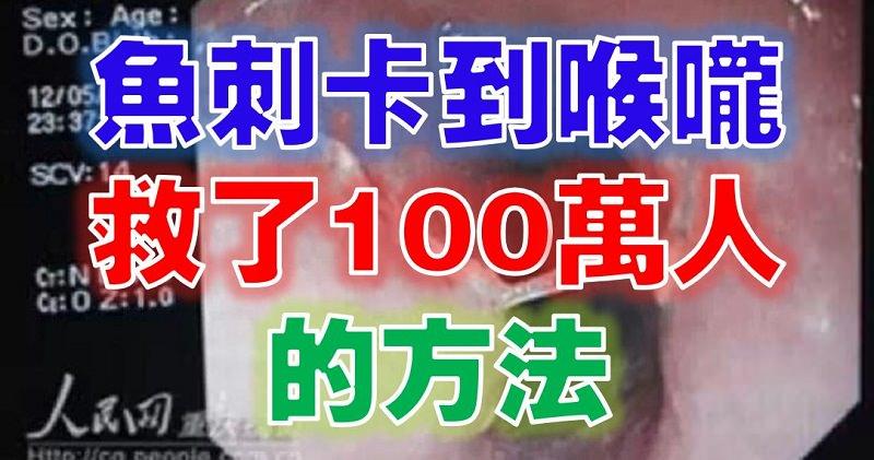http://www.sharetify.com/2016/03/100_28.html