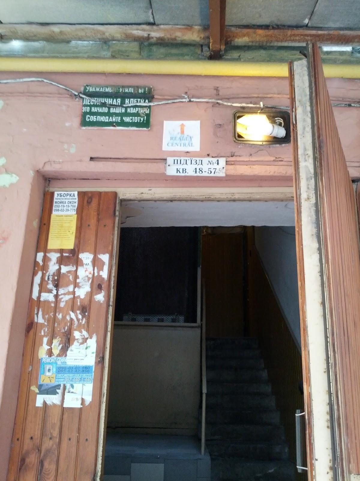 kiev prostitute cost
