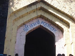 Samarth Gate, Sajjangad