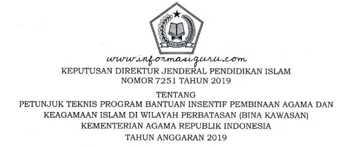 Download Petunjuk Teknis (Juknis) dan Rekrutmen Program Guru Bina Kawasan Kementerian Agama (Kemenag) Tahun 2019