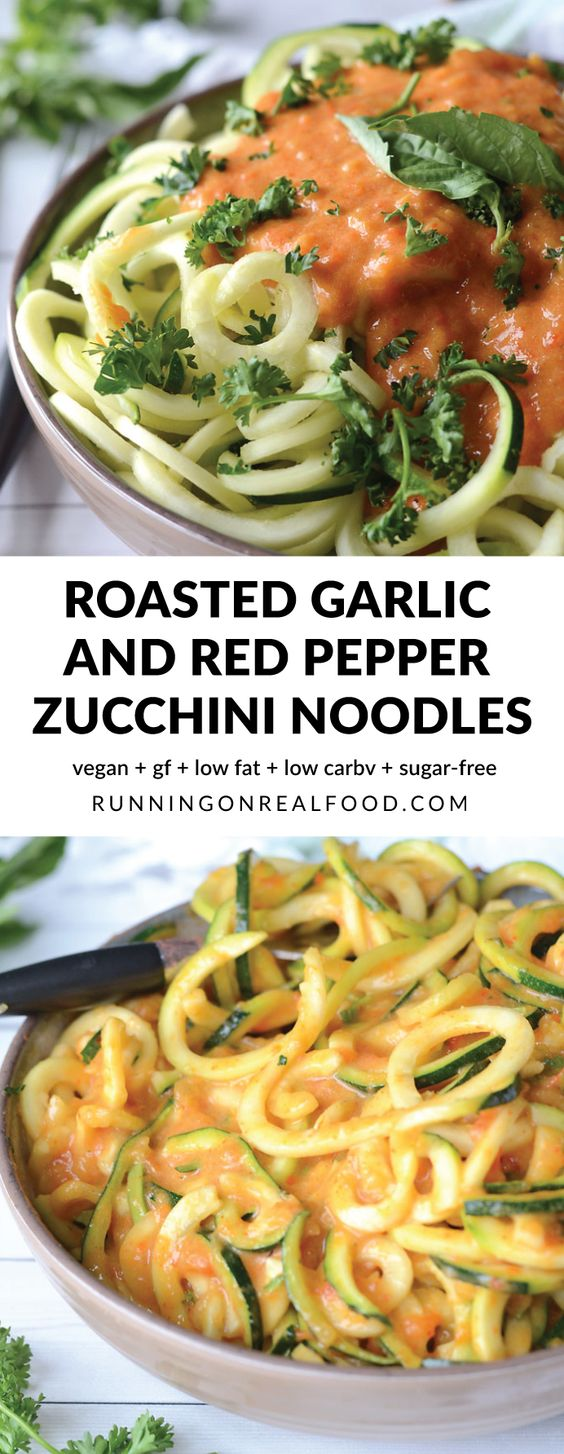 ROASTED GARLIC AND RED PEPPER ZOODLES #garlic #roastedgarlic #redpepper #zoodles #dinner #dinnerideas #dinnerrecipes #easydinnerrecipes