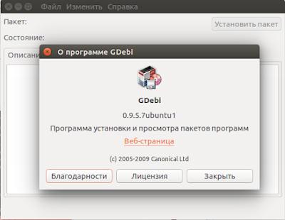 Программу уведомитель электронной почты
