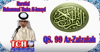 Surah AL Zalzalah termasuk dalam golongan surat Surat | Surah Al Zalzalah Arab, Latin dan Terjemahannya