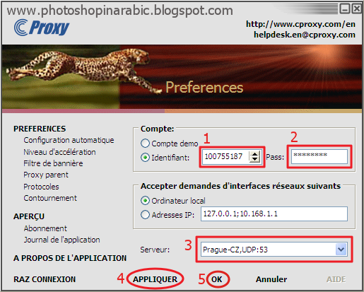 cproxy startimes