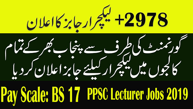 ppsc lecturer jobs 2018-19 ppsc lecturer jobs 2018 advertisement ppsc upcommng jobs 2018 ppsc upcoming jobs in education department 2018-19 ppsc jobs today ppsc new jobs subject specialist ppsc upcoming lecturer jobs ppsc lecturer jobs 2019 advertisement