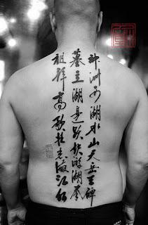tato huruf kanji jepang yakuza