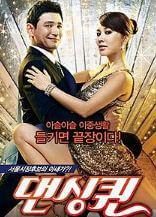 Streaming dan Download Dancing Queen (2012) Subtitle Indonesia