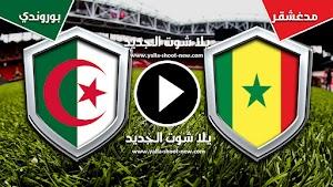 الجزائر تفوز على السنغال فى الجولة الثانيه بهدف وحيد وتتاهل لدور 16 من كأس الأمم الأفريقية