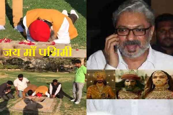 rajput-karni-sena-suraj-pal-amu-first-time-visit-devi-padmini-jauhar-sthal